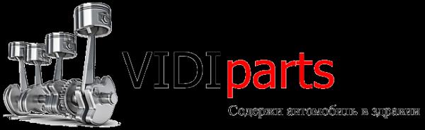 Логотип компании VIDIparts