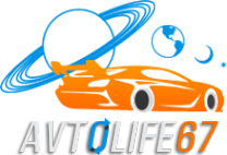 Логотип компании Avtolife67