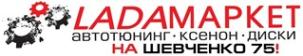 Логотип компании LADAМАРКЕТ