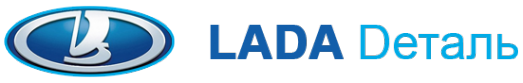 Логотип компании LADA-Dеталь
