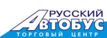 Логотип компании Русский автобус