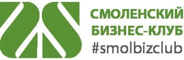 Логотип компании Смоленский бизнес-клуб