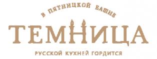 Логотип компании Темница