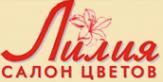 Логотип компании Лилия