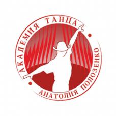 Логотип компании Академия танца