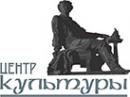 Логотип компании Центр культуры