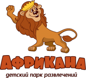 Логотип компании АФРИКАНА