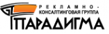 Логотип компании Парадигма
