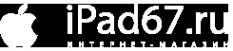 Логотип компании IPad67.ru