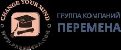 Логотип компании ПЕРЕМЕНА