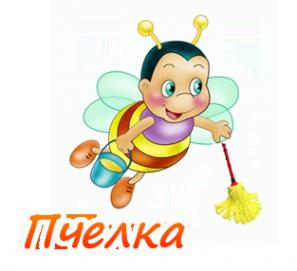Логотип компании Пчелка