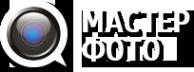 Логотип компании Мастер Фото