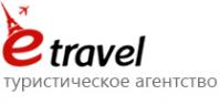 Логотип компании E travel