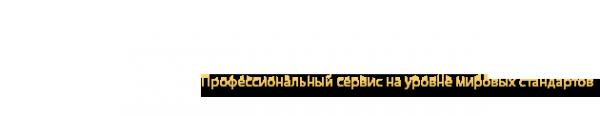 Логотип компании Компания Гранд