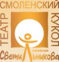 Логотип компании Смоленский областной театр кукол им. Д.Н. Светильникова