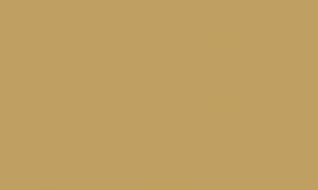 Логотип компании Ботэ