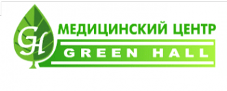 Логотип компании Грин Холл