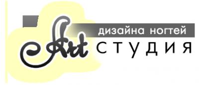 Логотип компании Art-студия дизайна ногтей