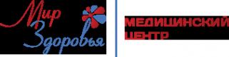 Логотип компании Мир Здоровья