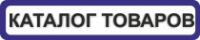 Логотип компании Общепит