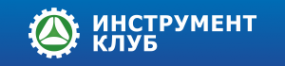 Логотип компании Инструмент-клуб