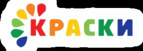 Логотип компании Краски