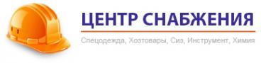 Логотип компании Центр Снабжения