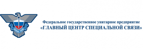 Логотип компании Спецсвязь Экспресс