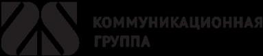 Логотип компании Коммуникационная группа 2С