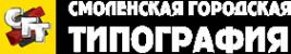 Логотип компании Смоленская городская типография