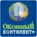 Логотип компании Оконный континент плюс