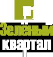 Логотип компании Зеленый квартал