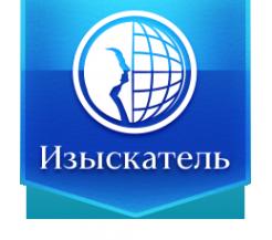 Логотип компании Изыскатель