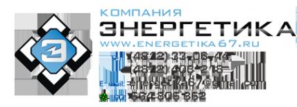 Логотип компании Энергетика
