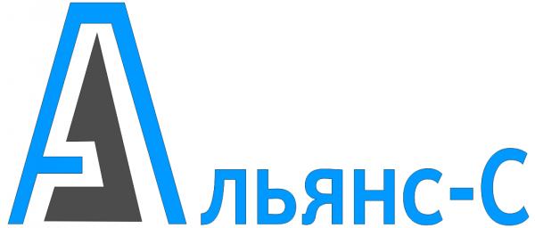 Логотип компании Альянс-С