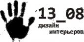Логотип компании 13-08