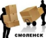 Логотип компании Альфа-Груз