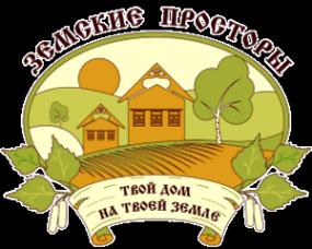 Логотип компании Земские просторы