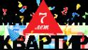 Логотип компании МАГАЗИН КВАРТИР