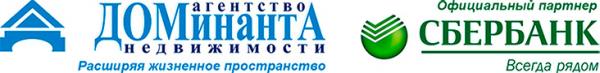 Логотип компании Доминанта