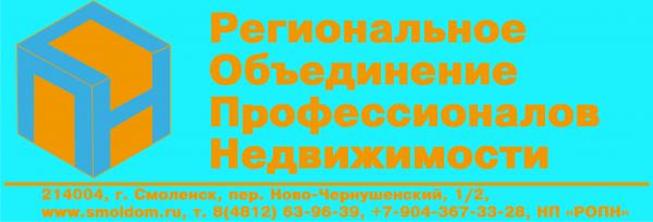 Логотип компании КупиДом ЮГ