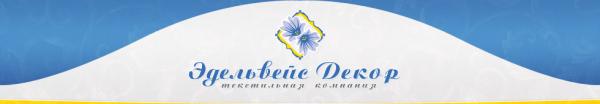 Логотип компании Декор плюс
