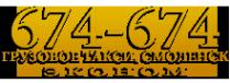 Логотип компании Эконом