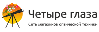 Логотип компании Четыре глаза