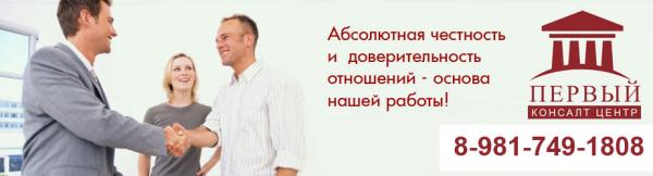 Логотип компании ГКЦ