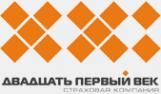 Логотип компании Двадцать первый век АО