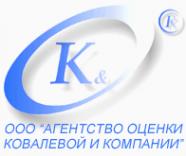Логотип компании Агентство оценки Ковалевой и Ко