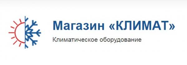 Логотип компании КЛИМАТ